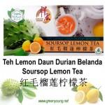 Soursop Lemon Tea (20*2g)  **SEPT OFFER**