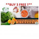 Soursop Lemon Tea - BUY 3 FREE 1 *MyExpo Special**