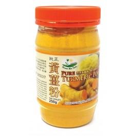 Pure Turmeric Powder | 黄姜粉