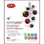Anthoplus+ Botanical Beverage Mix with Cranberry Extract (Protect Against UTIs Infection)